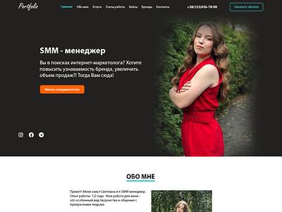 Portfolio Smm portfolio manager smm website ui ux branding web design