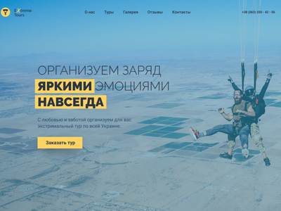 Extreme Tours web ux ui travel extreme corporate website design