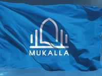 Mukalla city logo