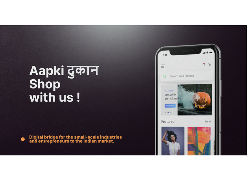 Aapki Dukaan E-Commerce App trending tracking app concept dailyui inspiration online freelance startup branding colors design business clean minimal web ios dashboad ecommerce ui  ux app