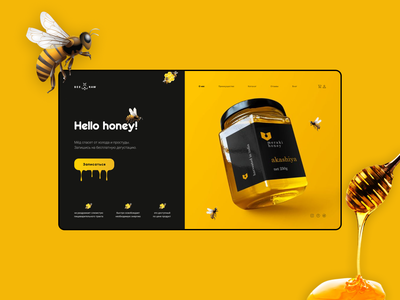 Concept | Sale of honey @figma @webdesign @ui @design @concept
