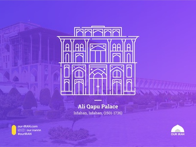 Ali Qapu Palace - Isfahan, Iran monument vector iconography illustration art illustration liner icon design