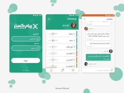 PayamGostar CRM App