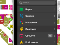 Metropolis App Sidebar Navigation