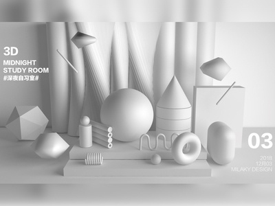 Geometric objects 01 for C4D