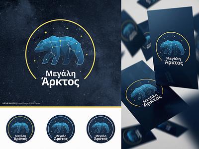 Ursa Major | Logo Design courses education animal logo modular gradients stars circular low poly bear logo design constellation ursa major