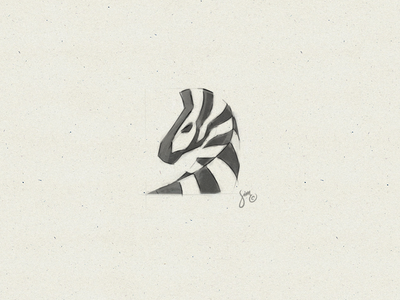 Zebra #7 | Sketch todolist personal project majestic icon drawing stripes negative space zebra concept sketch mark logo
