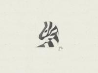 Zebra #7 | Sketch