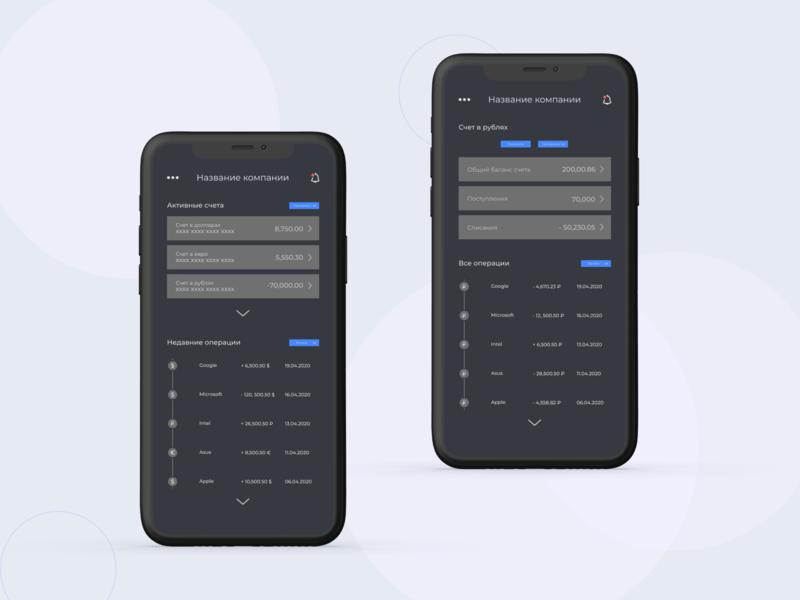 UI/UX for the app of maintaining accounts bank banking app bank app finance figma minimal flat black icon ux ui design app