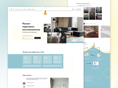 Furniture repair shop | MC365 ikea repairs repair sofa furniture webdesign branding russian minimal interface ux ui portfolio elements design 2020 trend
