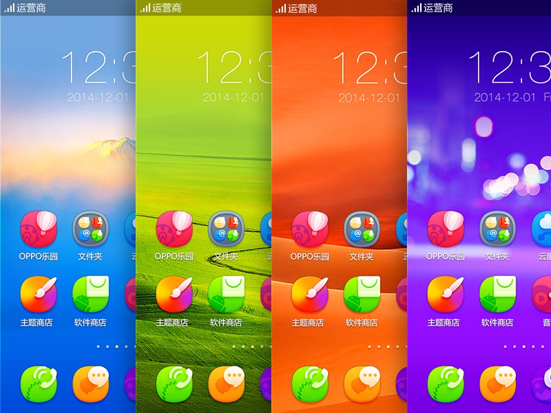 Brand new COLOR OS theme for OPPO by fanfan8 on Dribbble