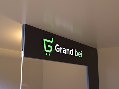 Grand Bei  Supermarket | Wall Sign
