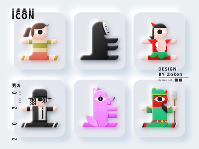 Cute icons design cute illustration icon