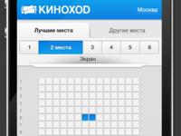 Kinohod Dribbble Seats