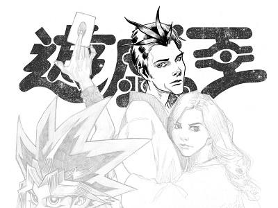 Yugi-oh? illustration