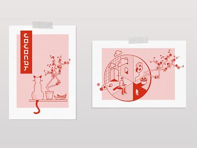 Custom Illustrated Print work prints coconut cherry blossom surrealism surreal optical illusion siamese cat siamese cat japanese duo tone duotone isometric illustration isometric flat illustration