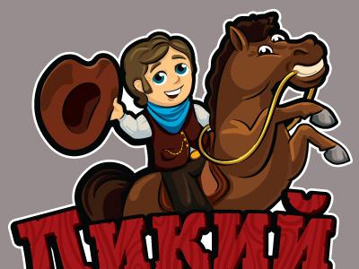 Cowboy game horse illustration wildwest