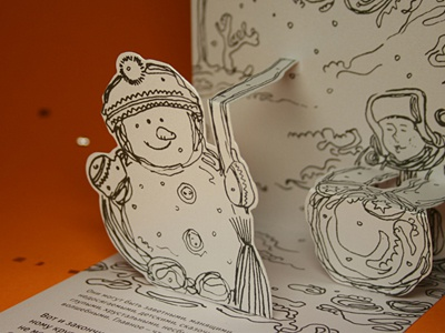Happy New Year! illustration card holidays new year christmas winter