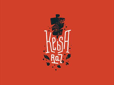 KEBSA-RAZ meat vegetables food print stamp logo kebab