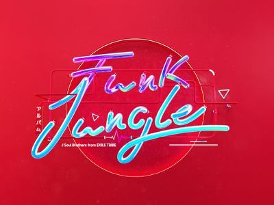 Funk Jungle Typography yaligya red type cinema4d 3dtypography 3d typography
