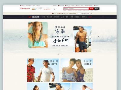 Hollister Co. design ui website ecommerce wireframes ux