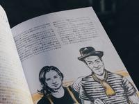 Standart Magazine editorial illustration