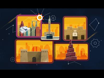 Saudi Arabian National day