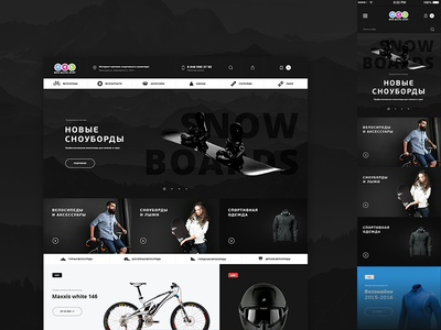 BBS - ecommerce shop snowboards shop board ecommerse bicycles bike