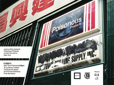 Poisonous Products: Skate Video  design print advertising art direction