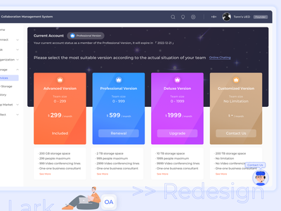 20210628 OA System Redesign practice ui ux