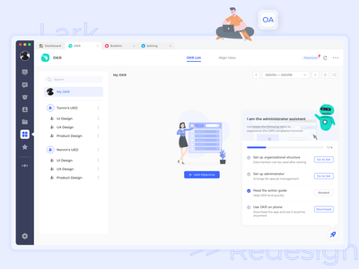 20210629 OA System Redesign practice ui ux