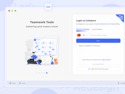 20210701 OA System Redesign practice ui ux