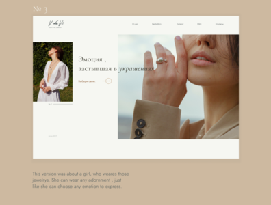 Jewelry store main page ui website web minimal main page jewelry e-shop design branding