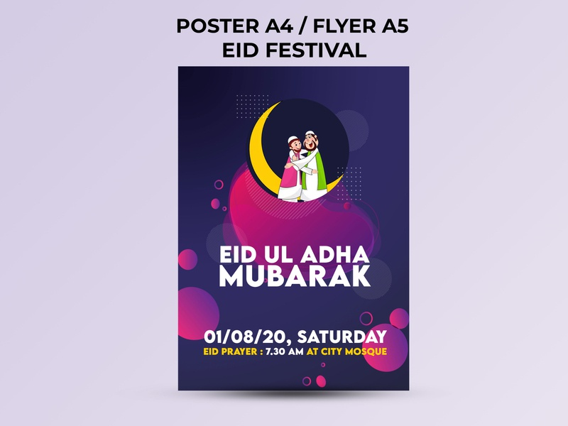 Eid Ul Adha Postcard Flyer Template flyer design poster design eid mubarak eidmubarak eid ul adha advertising template multipurpose design advertising design advertising flyer branding flyer festival poster festival
