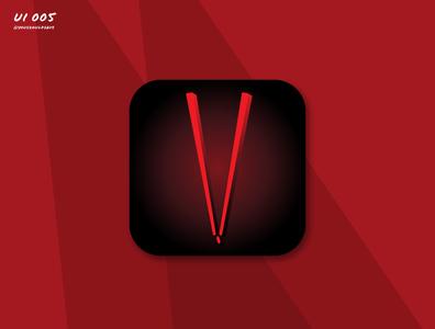 Daily UI: 005   App Icon daily ui 005 icon illustration branding logo illustrator app dailyui ui design dailyuichallenge