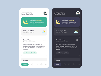Islamic App android app design home ux ui religion islamic ramadan ui ux app muslim islam