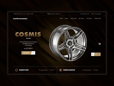 Car Performance. 2016 site ui design website clean web