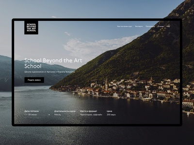 School Beyond The Art School arthive courses school artist concept site ui minimal design website clean web