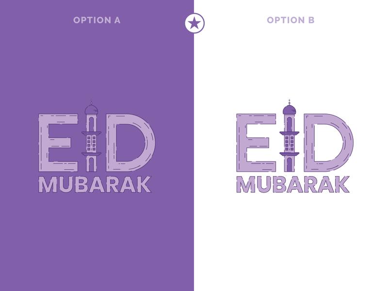 Eid Mubarak logostar eidmubarak eid ul adha eid eid mubarak daily logo challenge branding logo