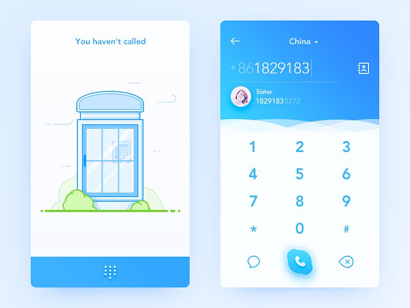 Skype Redesign illustration redesign skype dial color blue simple clean ui ux app daily ui