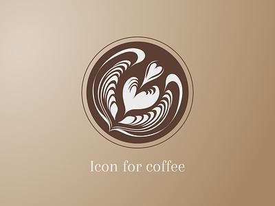 Icon coffee icon vector design