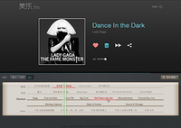 early mockup for meile.fm
