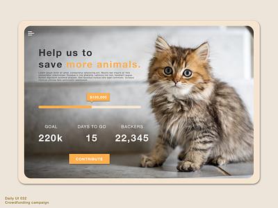 Daily UI 032 • Crowdfunding Campaign flat animalrescue interface sketch uiux ui interfacedesign web webdesign design 032 dailyui032 daily100 daily100challenge dailyuichallenge dailyui