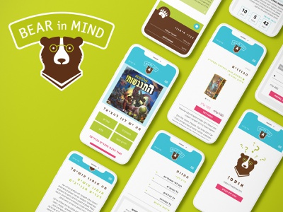 Bear in Mind hebrew bear colorful games ux ui web branding logo design