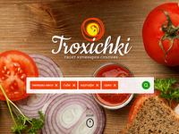 Troxichki - culinary guide