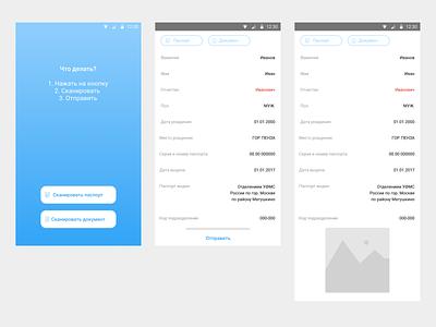 Scanner app ux ui design
