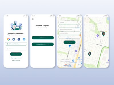 Car Sharing App save the planet app ui ux design