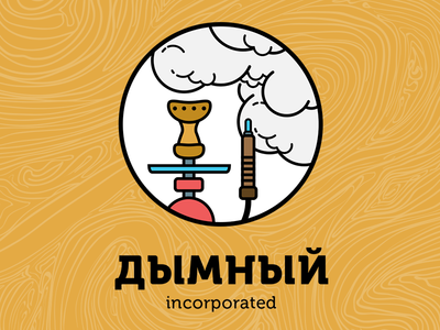 Smoky Inc. hookah logo shisha