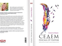 Book Cover typography book cover graphic design