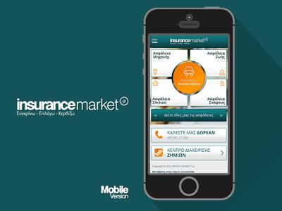 Insurancemarket.gr mobile version